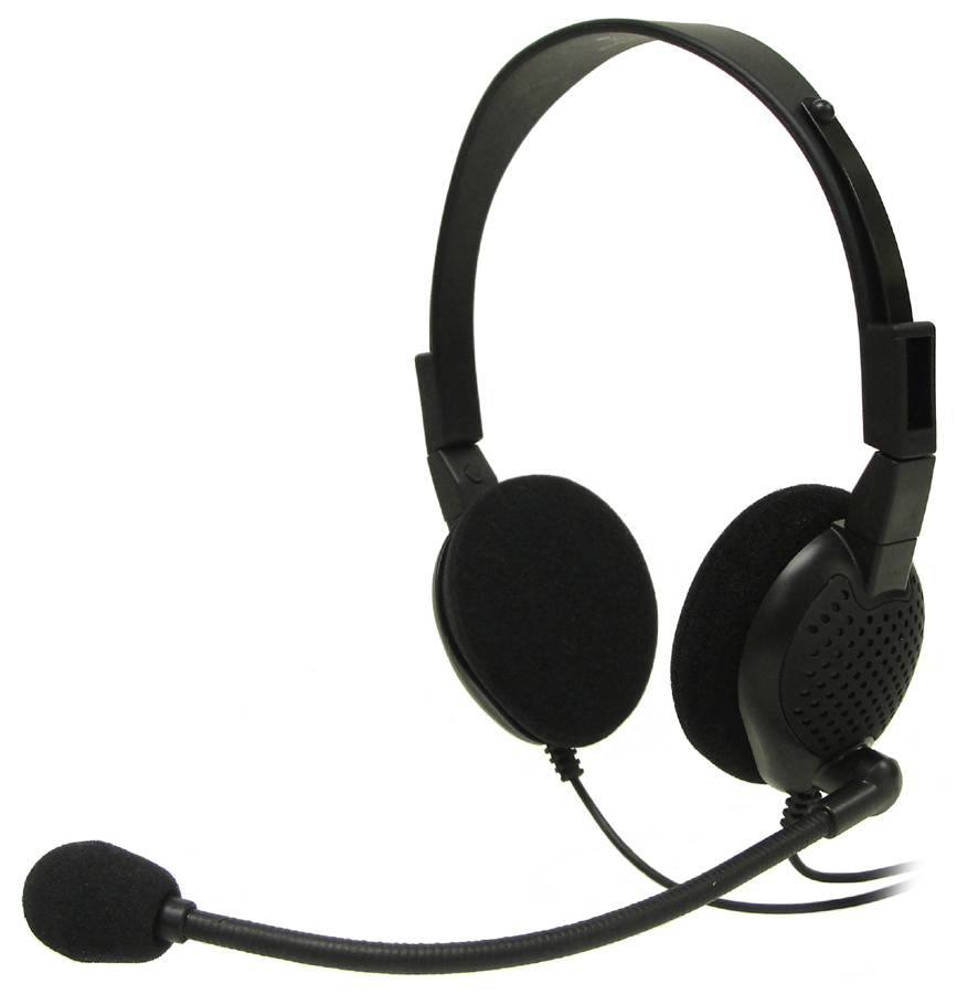What Is A Headset