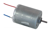 DC motor for electric fan